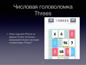c6ccf501ead17c1417b27d0eff638b5c