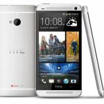 Вскоре в продажу поступит сверхмощный смартфон HTC One от компании HTC » Новости высоких технологий
