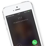 Что делать если iPhone не может дозвониться до адресата